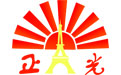 正光炉料logo