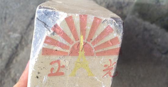 莫来石砖2