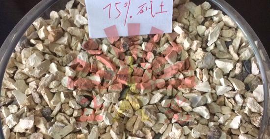 75一级铝矾土骨料4