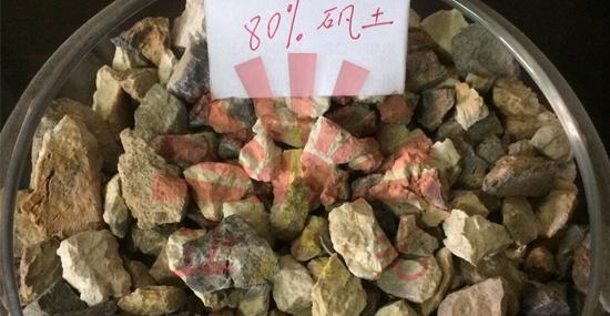 80特一级矾土骨料