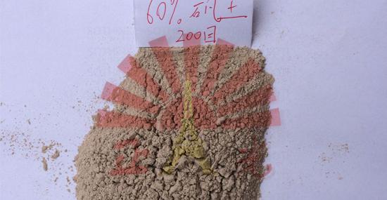 60三级铝矾土细粉