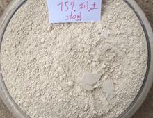 75一级铝矾土细粉