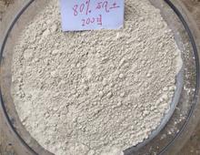 80特一级矾土细粉