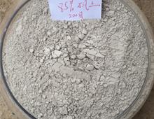 85特级铝矾土细粉