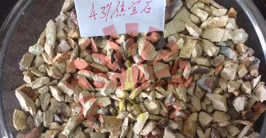 44焦宝石骨料1