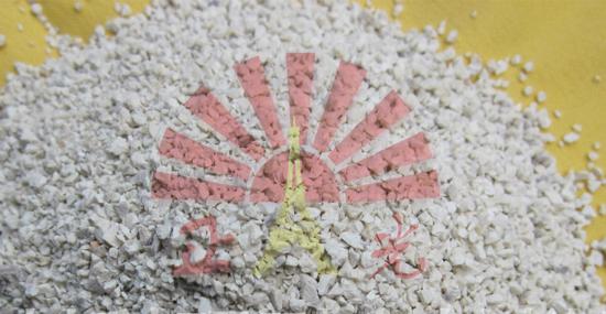 44焦宝石骨料3