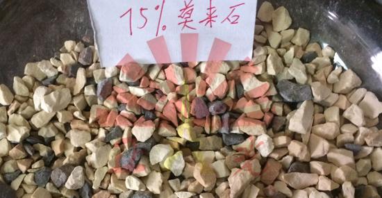 莫来石砂3