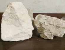 白色45铝矾土